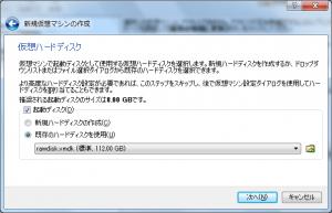 VBox file dialog