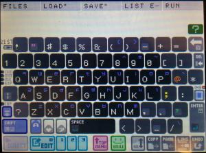 プチコンキーボード